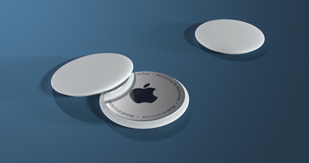 رونمایی از ایرتگ ها و دستگاه های واقعیت افزوده اپل در سال 2021