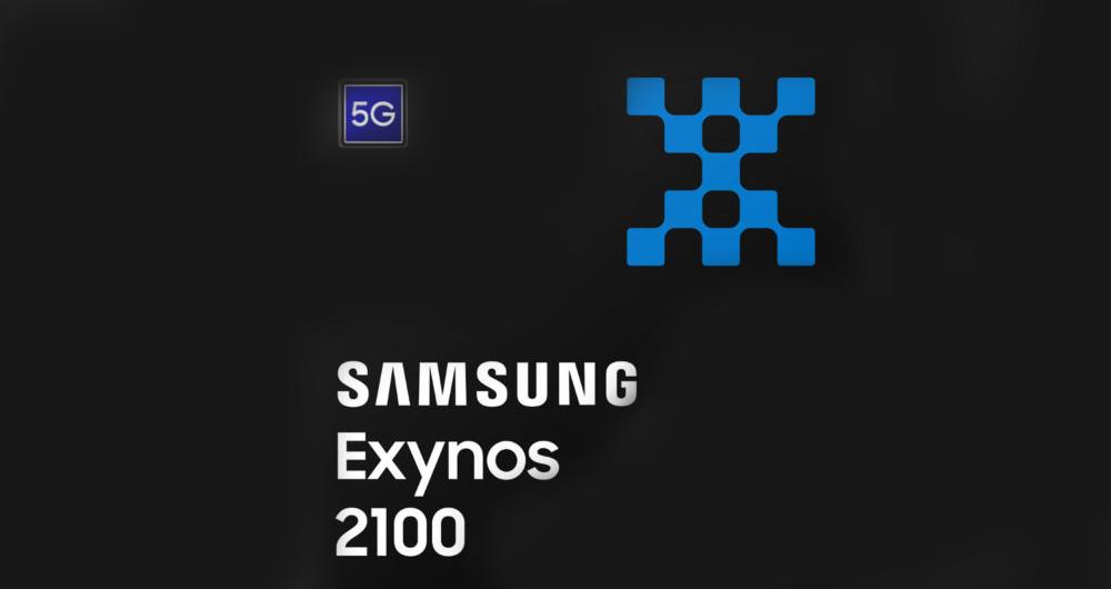 پردازنده اگزینوس 2100 سامسونگ معرفی شد
