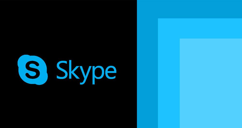 آموزش گام به گام تغییر پس زمینه در اسکایپ