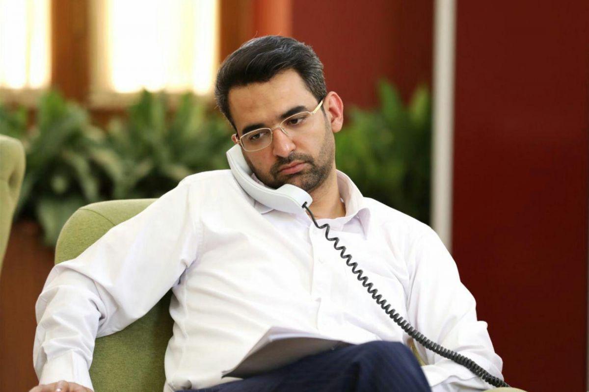 انال وزیر ارتباطات در تلگرام تیک آبی گرفت