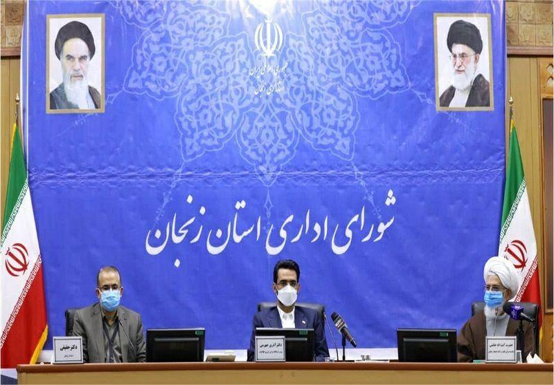 وزیر ارتباطات: همراه اول در استان زنجان خوش درخشید