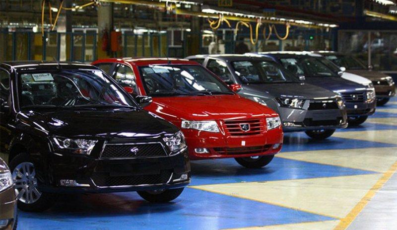 ظرفیت فروش محصولات ایران خودرو در جدیدترین مرحله واگذاری فوری