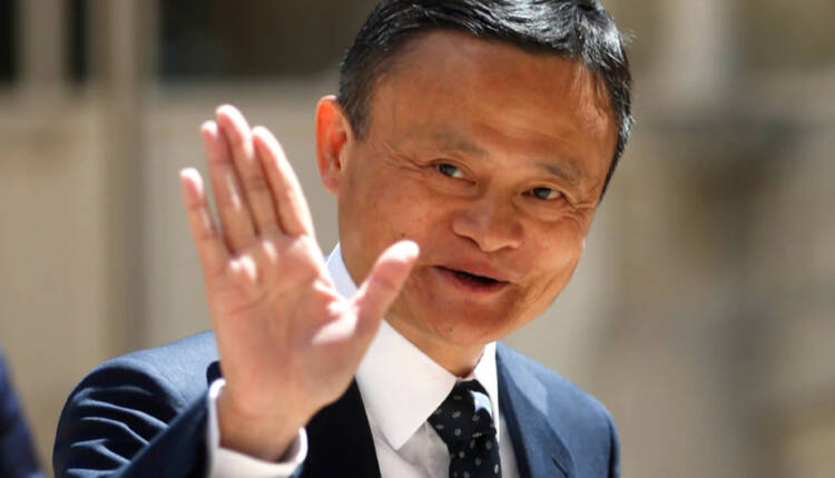 جک ما از فهرست کارآفرینان برتر چین خط خورد