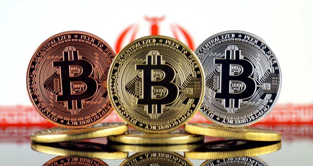 استخراج ارز دیجیتال در سازمان های دولتی