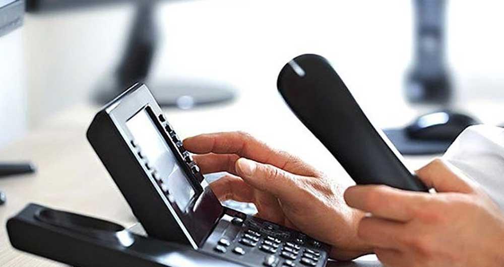 تغییر تعرفه تلفن ثابت