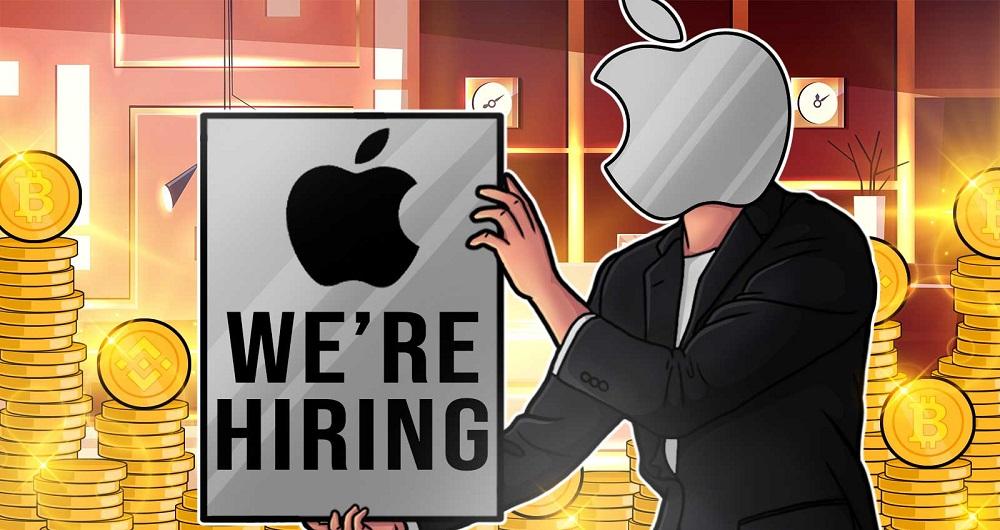 ارزهای دیجیتال به اپل هم راه پیدا کرد