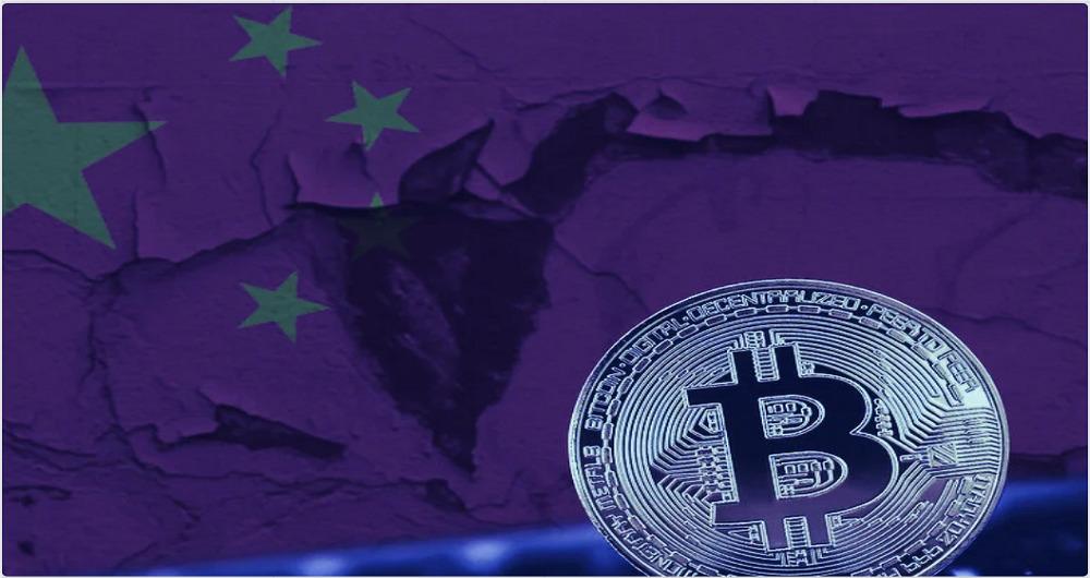 تحریم رمز ارزها در چین و حمایت اتحادیه پرداخت از آن