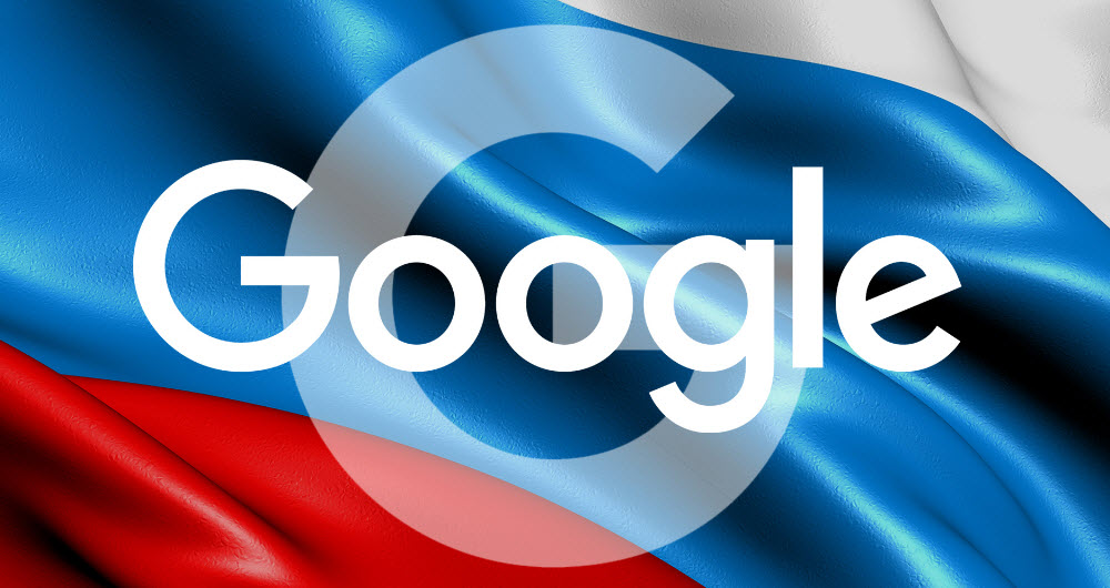 کاهش ترافیک گوگل در روسیه؛ اقدام روس ها برای مقابله با نشر محتوای غیر قانونی