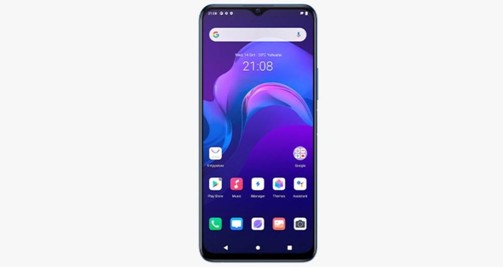 مشخصات گوشی Vivo Y73 2021 در فضای مجازی منتشر شد