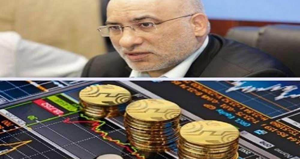 سهام شرکت مخابرات ایران