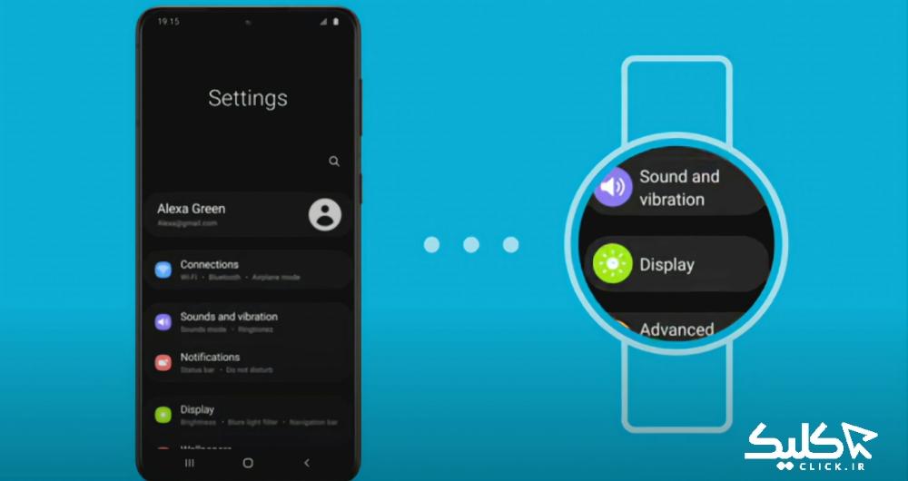 رابط کاربری One UI Watch