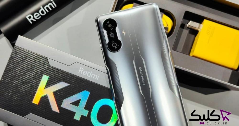 نسخه گیمینگ ردمی K40