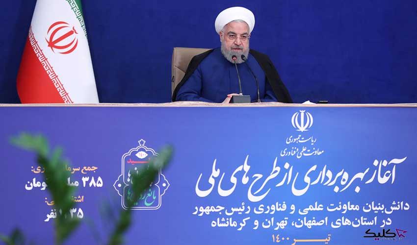 تلسکوپ ایرانی