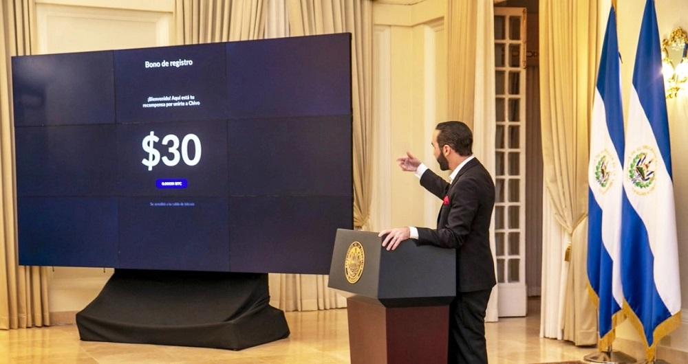 شروع آزمایشی بیت کوین به عنوان پول قانونی السالوادور در 7 سپتامبر
