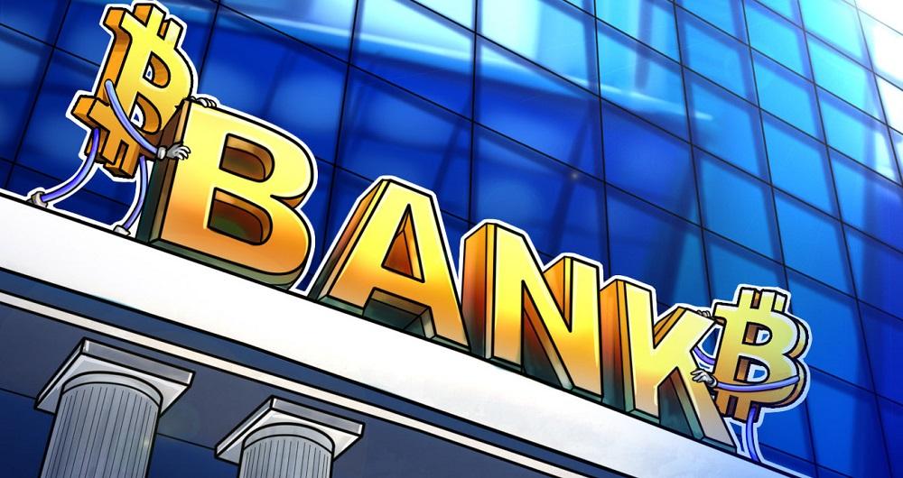 بانکهای تگزاس از این پس میتوانند خدمات نگهداری ارزهای دیجیتال را ارائه دهند