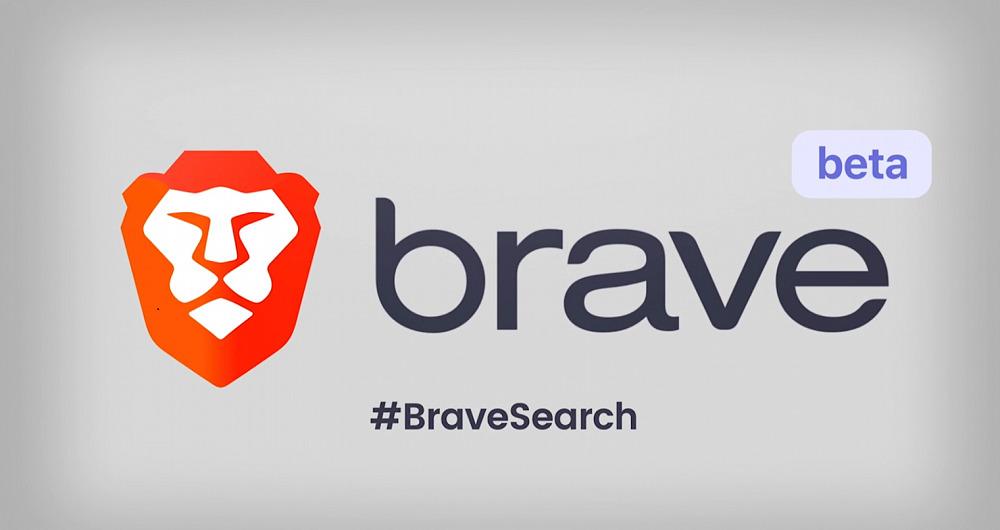 نسخه بتای موتور جستجوی بریو معرفی شد!