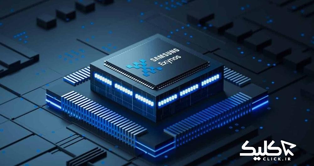 قدرت پردازنده اگزینوس ۲۲۰۰