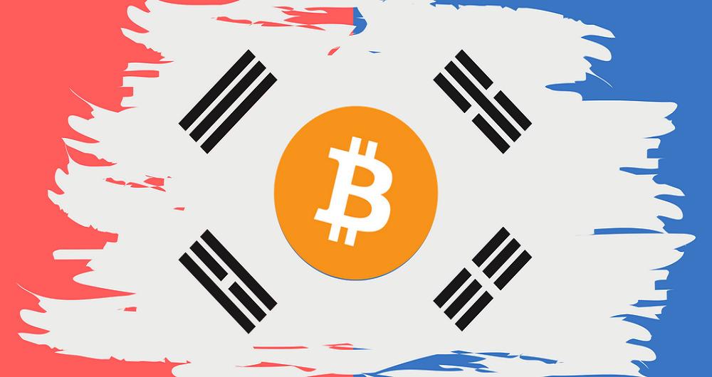 مصادره ارزهای دیجیتال در کره جنوبی