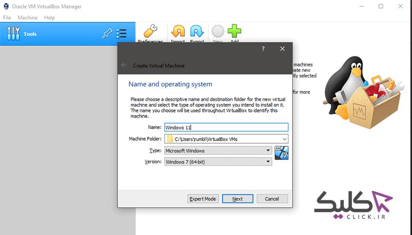 آموزش نصب ویندوز 11 در VirtualBox