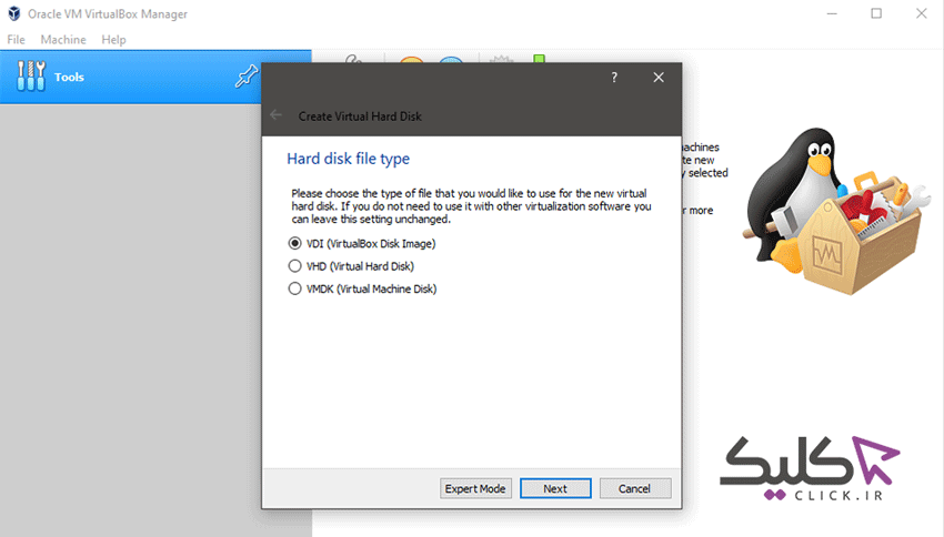 انتخاب نوع درایو مجازی برای نصب ویندوز 11
