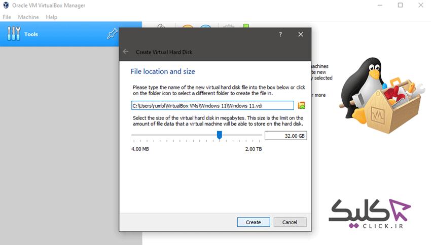 حجم درایو مجازی برای نصب ویندوز 11