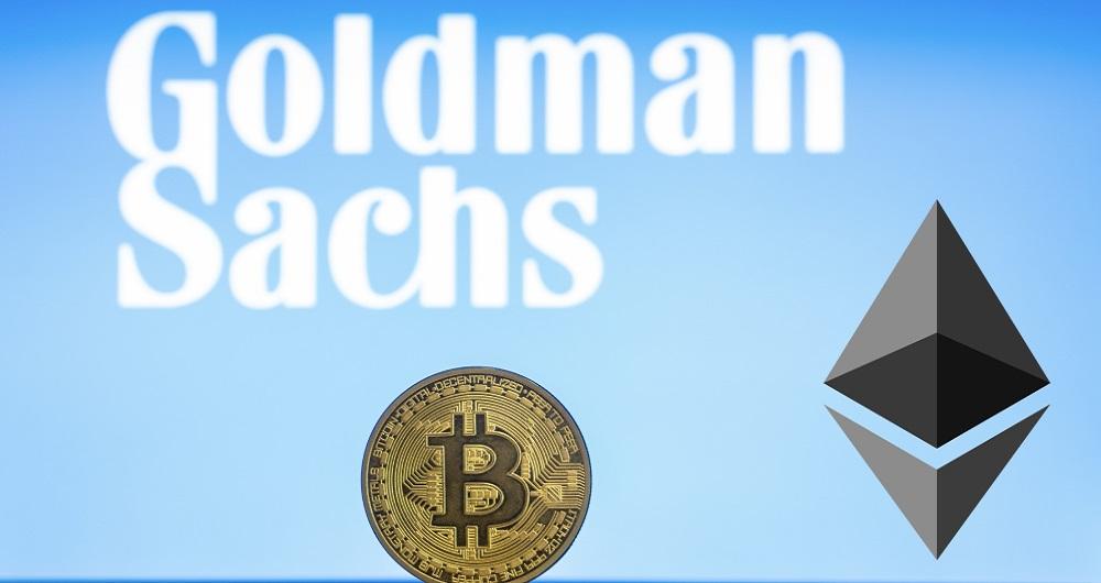 گلدمن ساکس قصد دارد معاملات قراردادهای اختیار معامله و قراردادهای آتی اتریوم را آغاز کند