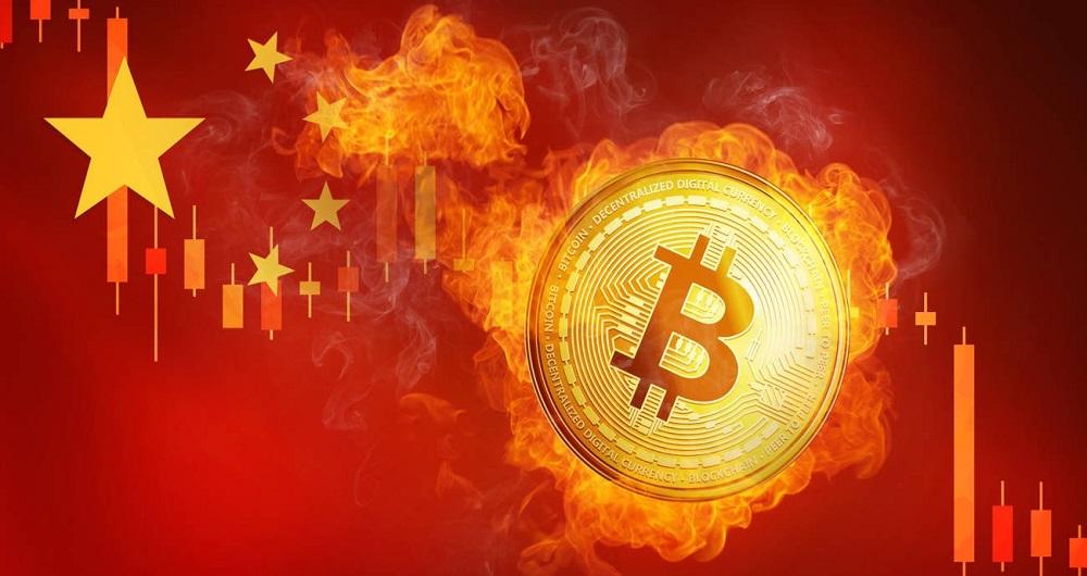 مسدود شدن ارزهای دیجیتال در شبکه های اجتماعی چین | ممنوعیت استخراج از ساعت 2 بعدازظهر