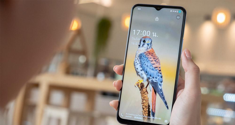 مشخصات گوشی ویوو Y73 2021 به اینترنت راه پیدا کرد