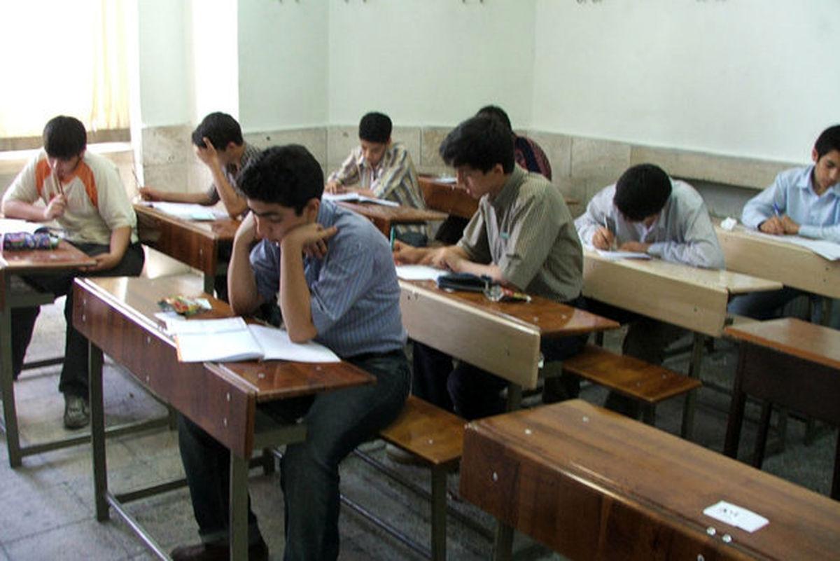 انتخاب رشته دانش آموزان