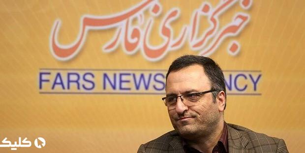 مدیرعامل شرکت مترو تهران