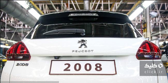 پژو 2008 به خط تولید بازگشت