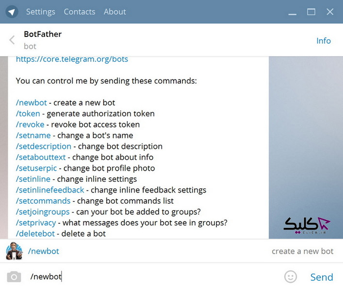 ساخت بات تلگرام