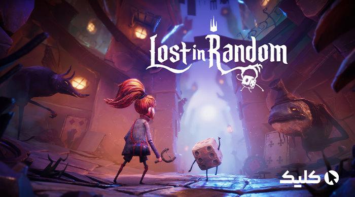 بازی Lost in Random