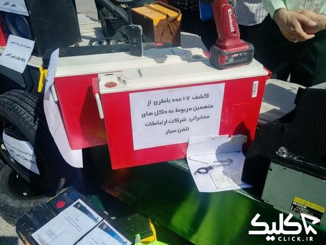 گزارش خرابی باتری شبکه های مخابراتی