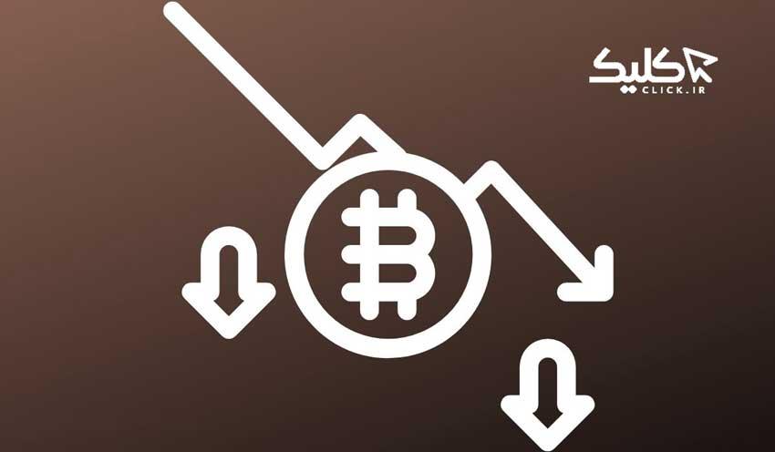 کاهش قیمت بیت کوین پیش از صعود آن