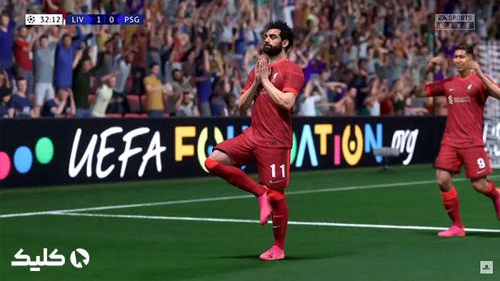 خوشحالی پس از گل در FIFA 22
