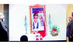 اولین ازدواج در اپلیکیشن همدم