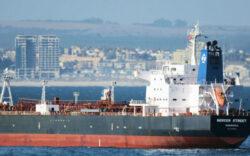 حمله به کشتی مرسر استریت