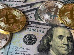 آغاز معاملات قراردادهای آتی بیت کوین در بنک آو امریکا