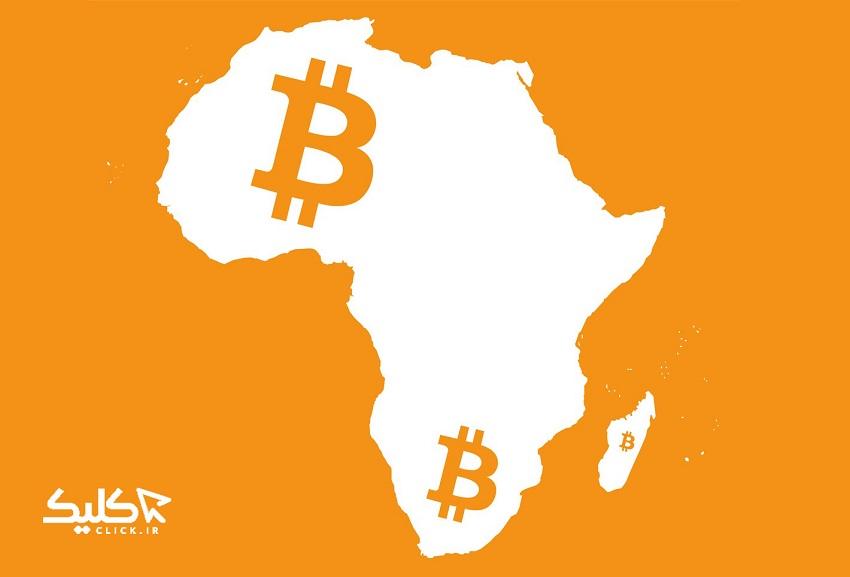 بیت کوین در آفریقا