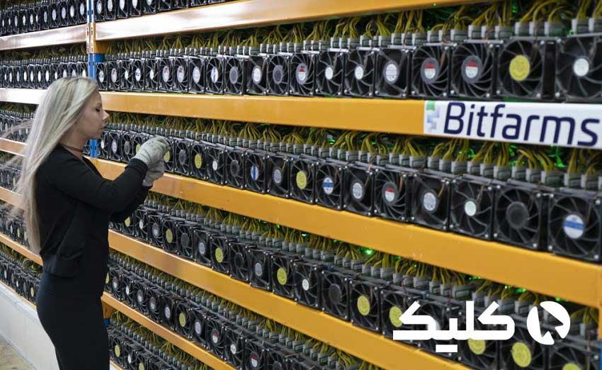 پروژه استخراج بیت کوین بیت فارمز در شهر مگوگ