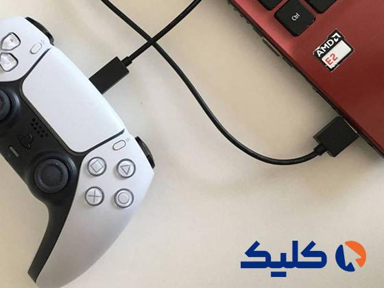 اتصال کنترلر PS5 با کابل