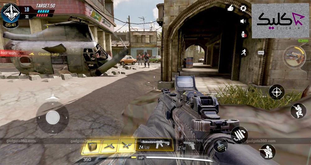 گیمپلی بازی Call of Duty: Mobile