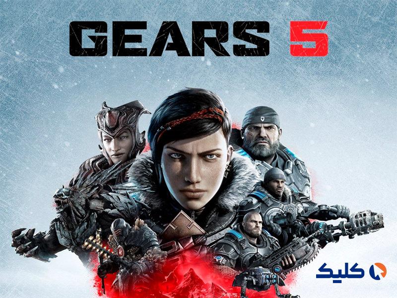 بازی Gears 5 برای ایکسباکس