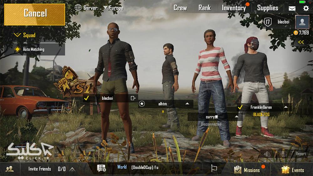 بازی با دوستان در PUBG Mobile