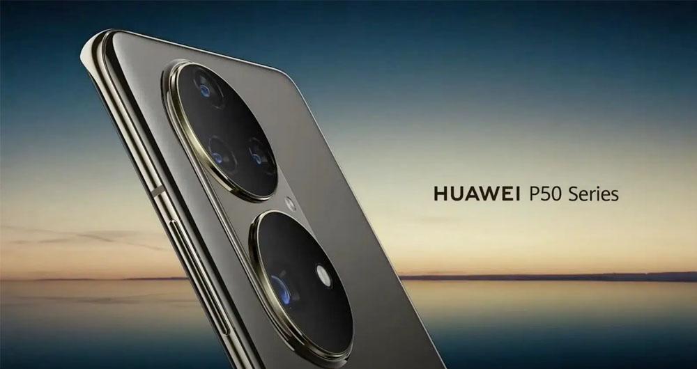 مشخصات گوشی P50 پرو هواوی به فضای مجازی راه پیدا کرد