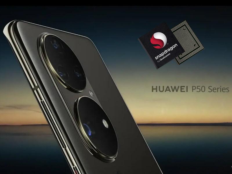 گوشی های سری P50 هواوی به تراشه اسنپدراگون مجهز میشوند