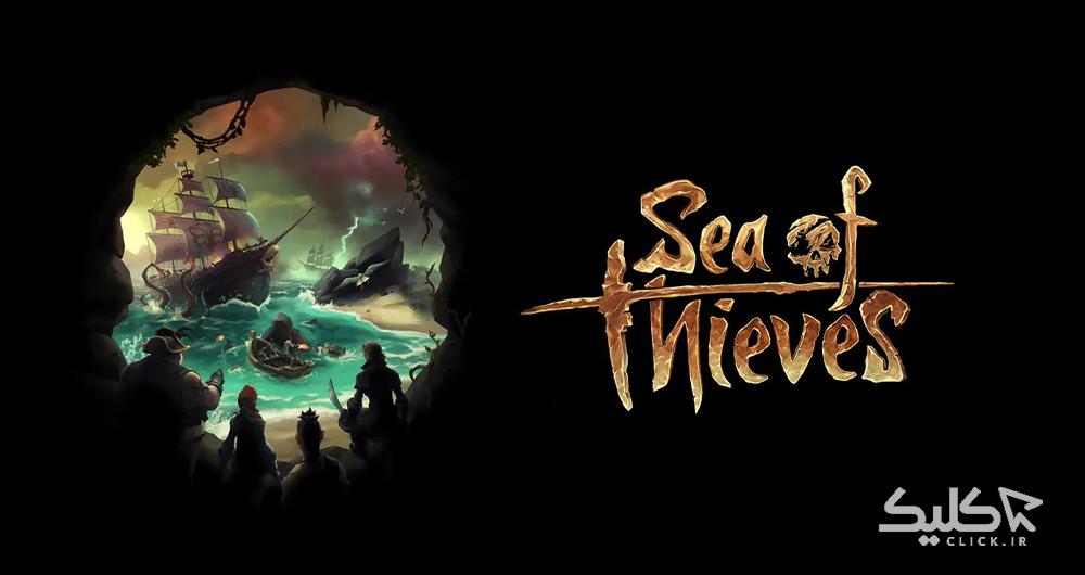 بازی Sea of Thieves برای ایکس باکس