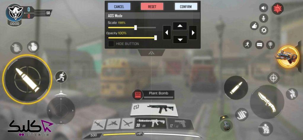 تنظیمات بازی Call of Duty Mobile