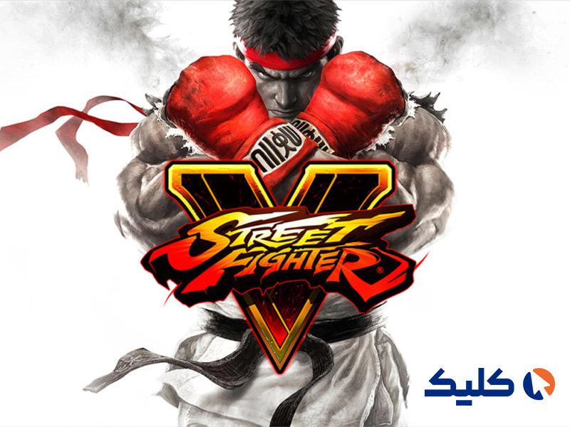 بازی مبارزهای Street Fighter V برای PS4